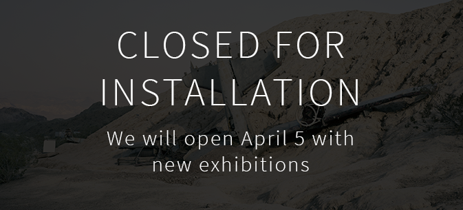 Closed for Installation we will reopen April 5