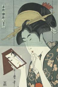 Utamaro, [Woman looking at her face in mirror], c1800