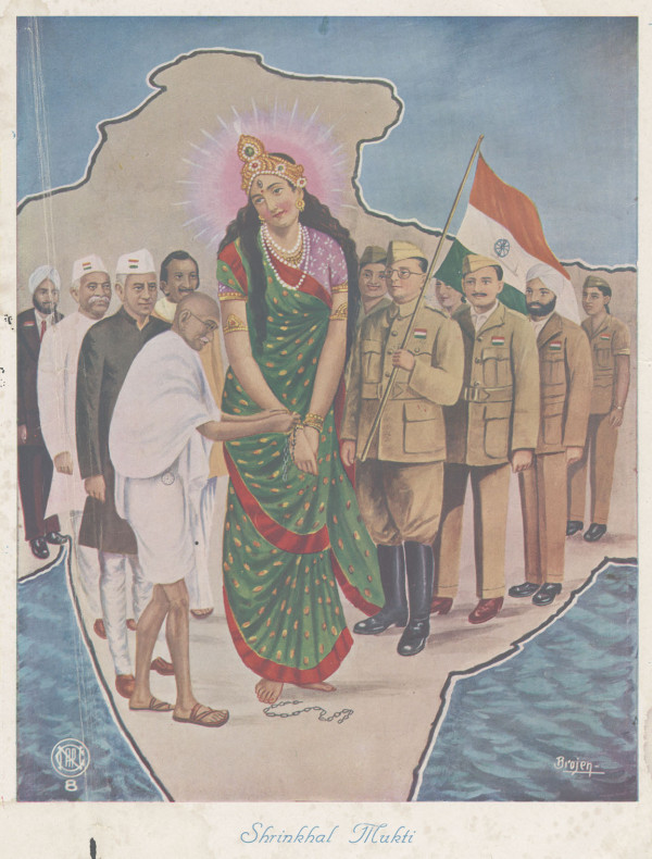 Shrinkhal Murti [Mother India], nd. Courtesy of the Special Collections Research Center, Syracuse University Libraries.
